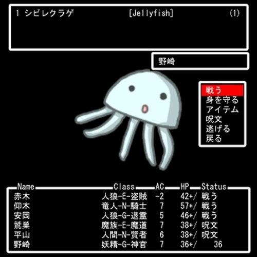 深淵のラビュリントス Game Screen Shot3