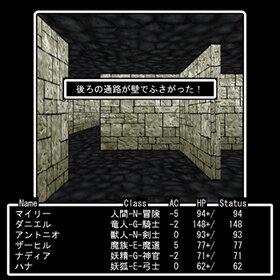 深淵のラビュリントス Game Screen Shot4