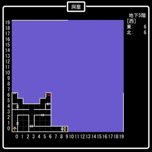 深淵のラビュリントス Game Screen Shot5