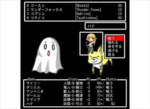 深淵のラビュリントス Game Screen Shots