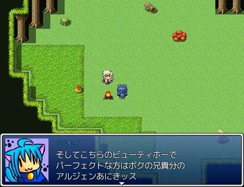 ネコのひとやすみ Game Screen Shot1