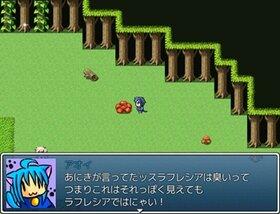 ネコのひとやすみ Game Screen Shot3