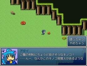 ネコのひとやすみ Game Screen Shot4