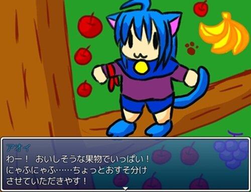 ネコのひとやすみ Game Screen Shot5