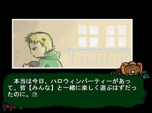 ハロウィン17 Game Screen Shot2