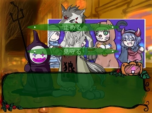 ハロウィン17 Game Screen Shot5