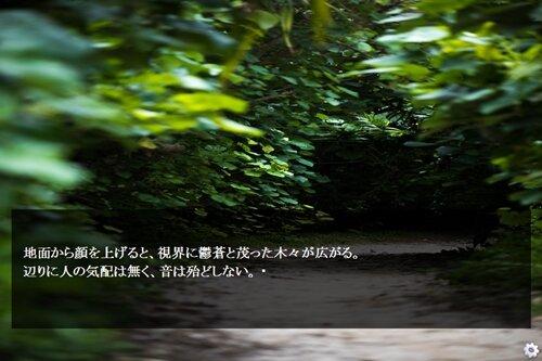 山ノ怪(旧夢channel)第1話 ver1.25 Game Screen Shot