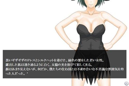 山ノ怪(旧夢channel)第1話 ver1.25 Game Screen Shot2