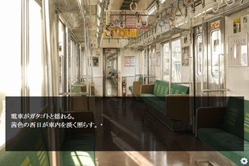 山ノ怪(旧夢channel)第1話 ver1.25 Game Screen Shot3
