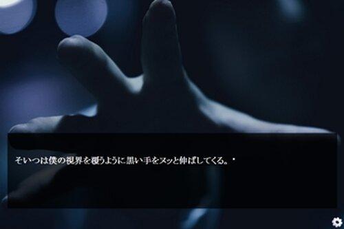 山ノ怪(旧夢channel)第1話 ver1.25 Game Screen Shot5