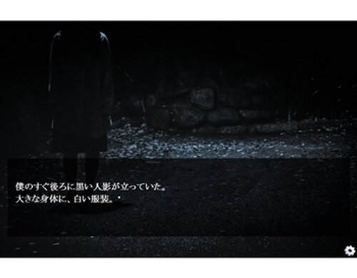 山ノ怪(旧夢channel)第1話 ver1.25 Game Screen Shots