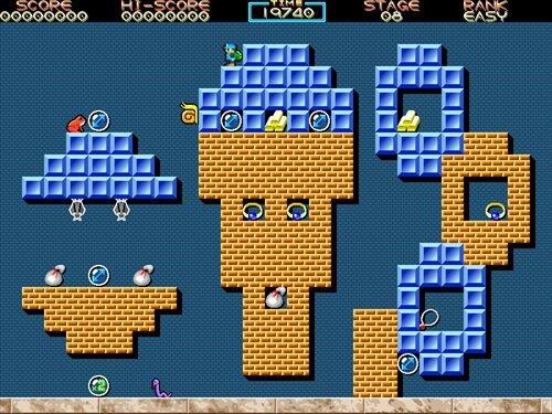 ノストラダムスの秘宝 Game Screen Shot