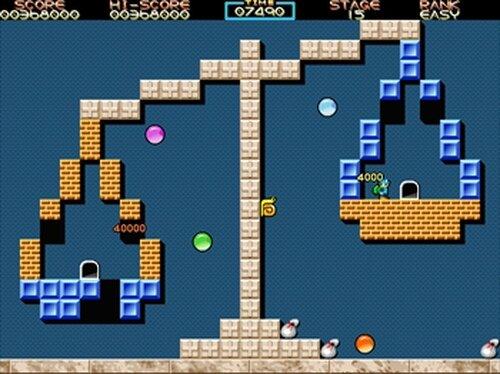 ノストラダムスの秘宝 Game Screen Shot4