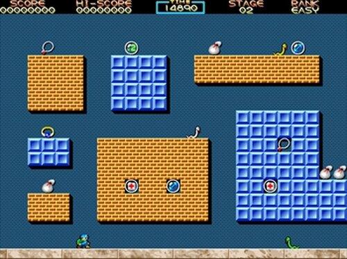 ノストラダムスの秘宝 Game Screen Shot5