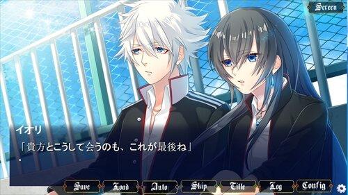 大罪の魔女 前編【フルボイス版】 Game Screen Shot1