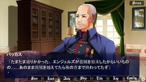 大罪の魔女 前編【フルボイス版】 Game Screen Shot2