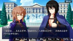 大罪の魔女 前編【フルボイス版】 Game Screen Shot3