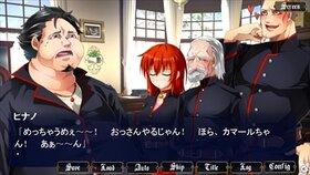 大罪の魔女 前編【フルボイス版】 Game Screen Shot4