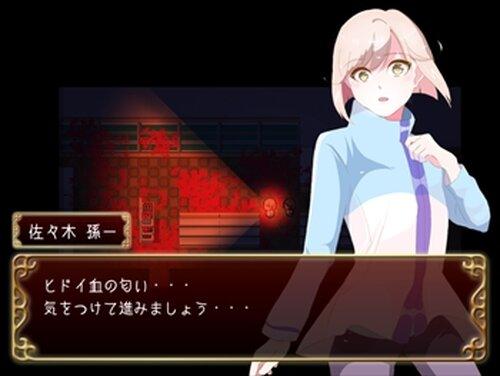 6人の料理人と隻眼の少女~Full course~ Game Screen Shot4
