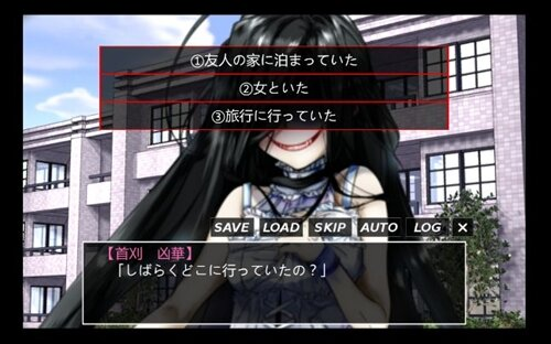 本当は怖いヤンデレ娘 痛~psycho complete complex~ Game Screen Shot1