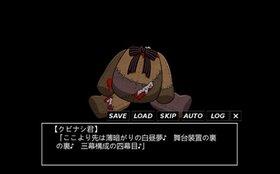 本当は怖いヤンデレ娘 痛~psycho complete complex~ Game Screen Shot5