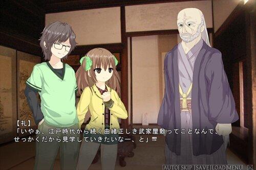 TwinEgg ~狂気の村と二つの神~ Game Screen Shot1