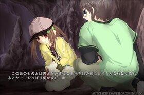 TwinEgg ~狂気の村と二つの神~ Game Screen Shot3