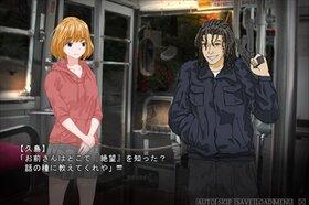 TwinEgg ~狂気の村と二つの神~ Game Screen Shot4