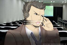 TwinEgg ~狂気の村と二つの神~ Game Screen Shot5