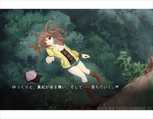TwinEgg ~狂気の村と二つの神~ Game Screen Shots