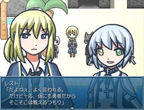 蒼の追悼劇 Game Screen Shot1