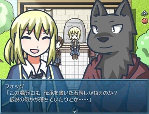 蒼の追悼劇 Game Screen Shot2