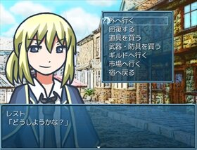 蒼の追悼劇 Game Screen Shot3