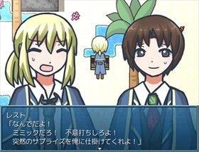 蒼の追悼劇 Game Screen Shot5