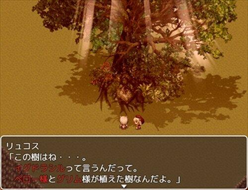 Rotkäppchen 第一章 Game Screen Shot2
