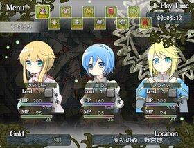 Rotkäppchen 第一章 Game Screen Shot4