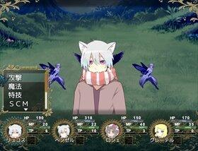 Rotkäppchen 第一章 Game Screen Shot5