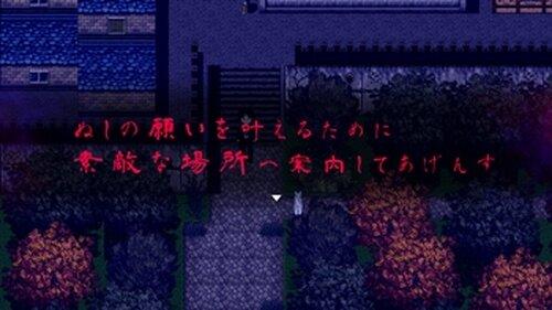 日照雨~そばえ~ Game Screen Shot2