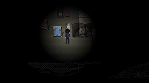 日照雨~そばえ~ Game Screen Shot4