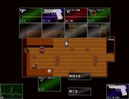 FANTASY HAZARD Game Screen Shot3