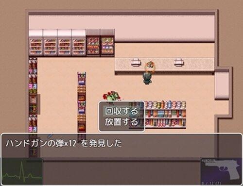 FANTASY HAZARD Game Screen Shot5