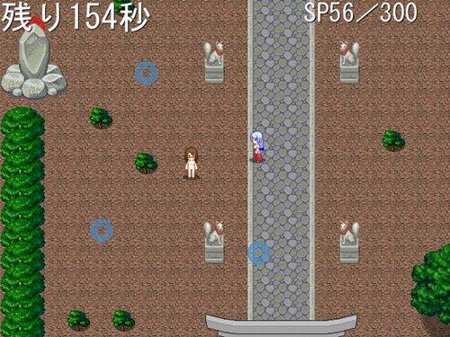 菫子ちゃんのネイキッドパニック Game Screen Shot