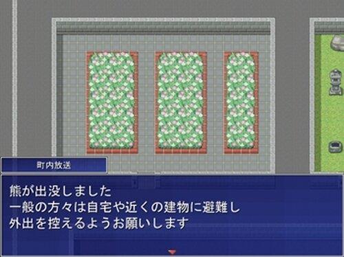 菫子ちゃんのネイキッドパニック Game Screen Shot5