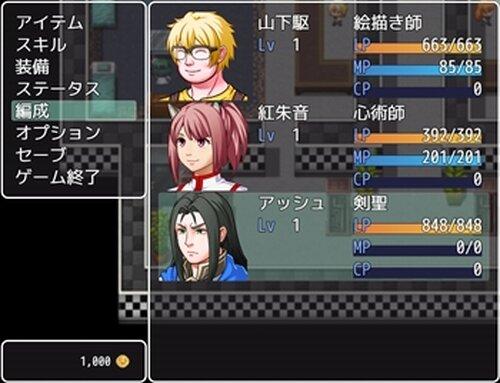もえかき!RETURNS~萌えガチャ王は君だ!~ Game Screen Shot4