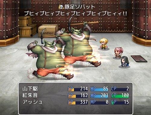 もえかき!RETURNS~萌えガチャ王は君だ!~ Game Screen Shots