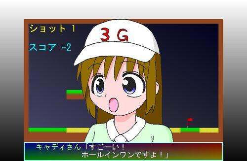 ぐるぐるごるふ Game Screen Shot2
