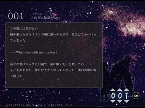 1000文字ゲームポエム 君のためにロケットを飛ばそう Game Screen Shots