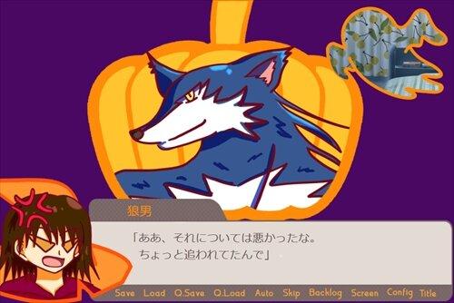 でんじゃらす・はろうぃん・ないと☆ Game Screen Shot1