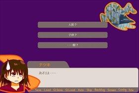でんじゃらす・はろうぃん・ないと☆ Game Screen Shot2