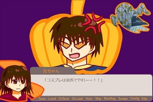 でんじゃらす・はろうぃん・ないと☆ Game Screen Shot4